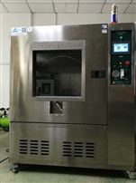 GT-XLY喷淋试验箱