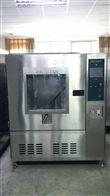 标准型号规格防尘试验箱