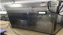 汙泥低溫濃縮機