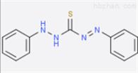 60-10-6二苯基硫卡巴腙;铅试剂
