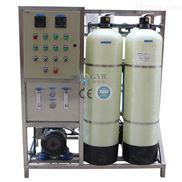 0.5吨海水淡化浓缩设备苦咸水过滤器