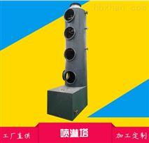 酸雾洗涤塔,pvc材质喷淋塔,PP成套设备