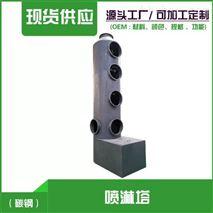 PP廢氣耐酸堿,臥式噴淋塔廠家,玻璃鋼洗滌塔