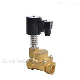 SZV10黄铜高温电磁阀