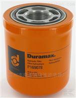 唐纳森滤芯P169078