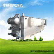 不锈钢溶气涡凹式气浮机设备专业生产