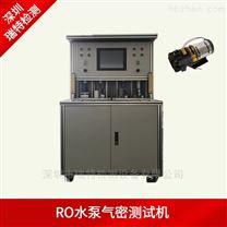 水泵氣密性檢測betway必威手機版官網-RO水泵密封性試驗機