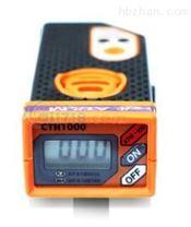 ATM450-SO2便攜式二氧化硫檢測儀