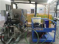 HD100/201000bar高压清洗机