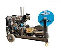 HD130TST市政工厂大型管道高压疏通机HD130