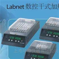 美国Labnet D1301-230V单模块金属浴