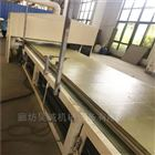 hc-20190719水泥砂浆岩棉复合板设备制作厂家