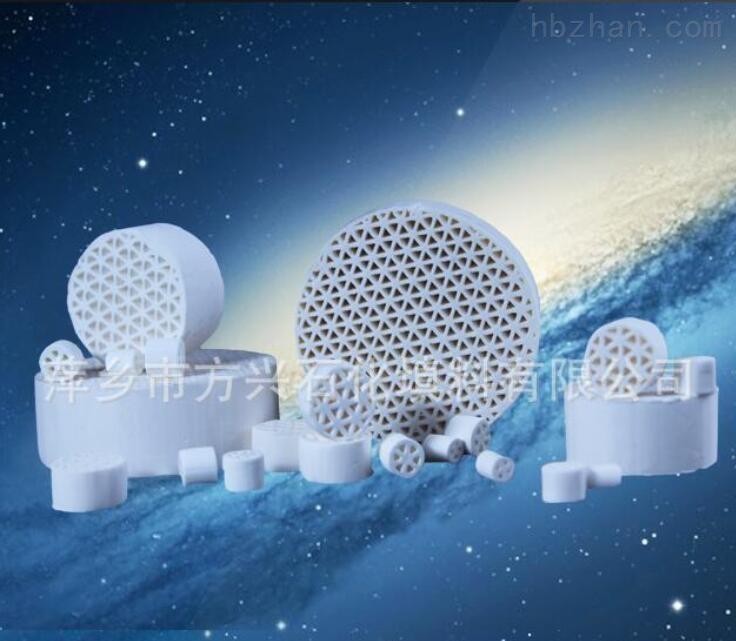 蜂窝陶瓷填料 网球支撑剂 陶瓷保护剂
