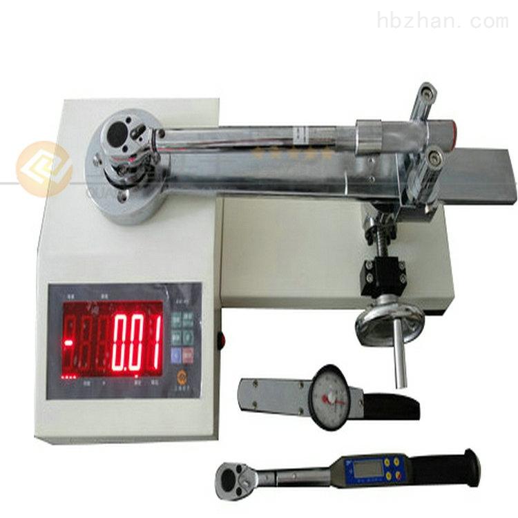 50-500N.m扭力扳手测量仪