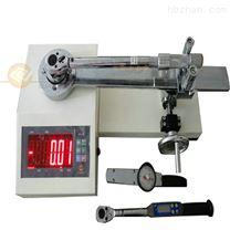 國產扭矩扳手檢定儀哪家好 扭矩檢測儀價格