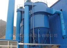 粉塵凈化收集多管旋風除塵器