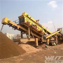 日产1000吨移动破碎机将替代传统石料生产线