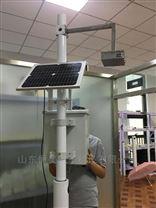 網格化空氣質量檢測儀