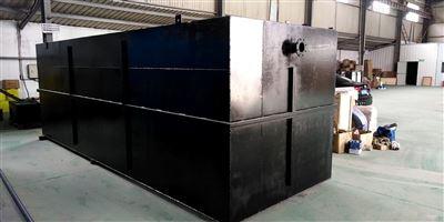 RCXD1密山洗涤污水处理装置