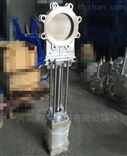 PZ673W-10NR气动高温排渣阀
