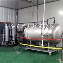 高性价比 臭氧废气处理臭氧发生器设备