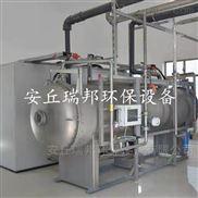 浙江温州污水处理用大型臭氧发生器
