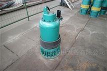 防爆BQS70-150/2-75/N矿用潜水排沙电泵