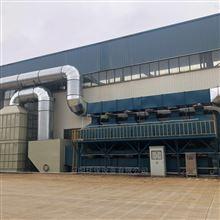 无锡印刷废气处理环保设备厂家