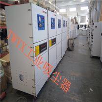 MCJC-7500-6水泥扬尘收集脉冲反吹除尘器