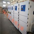 MCJC-7500-6粉尘脉冲除尘器