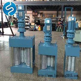 fs一体化预制泵站专用粉碎型格栅机