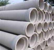 供甘肃兰州水泥管生产报价