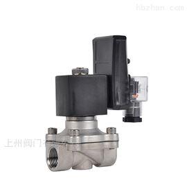 SZVHK11-4-S定时自动排水不锈钢电磁阀