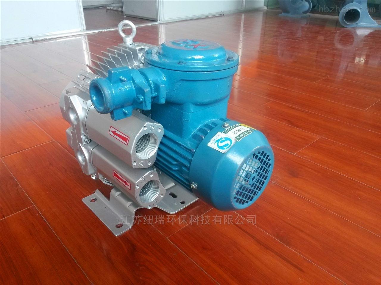 高壓防爆旋渦氣泵
