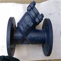 水用 德标Y型过滤器  YG45H