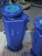 CF41H汽水分離器