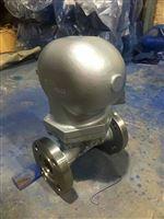 SFT44H杠杆浮球式疏水阀