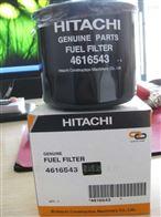 日立挖掘机配件柴油滤芯4616543
