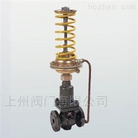 V230D01/V231D01自力式(阀后)压力调节阀