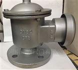ZFQ-1铝合金全天候防爆阻火呼吸阀ZFQ-I