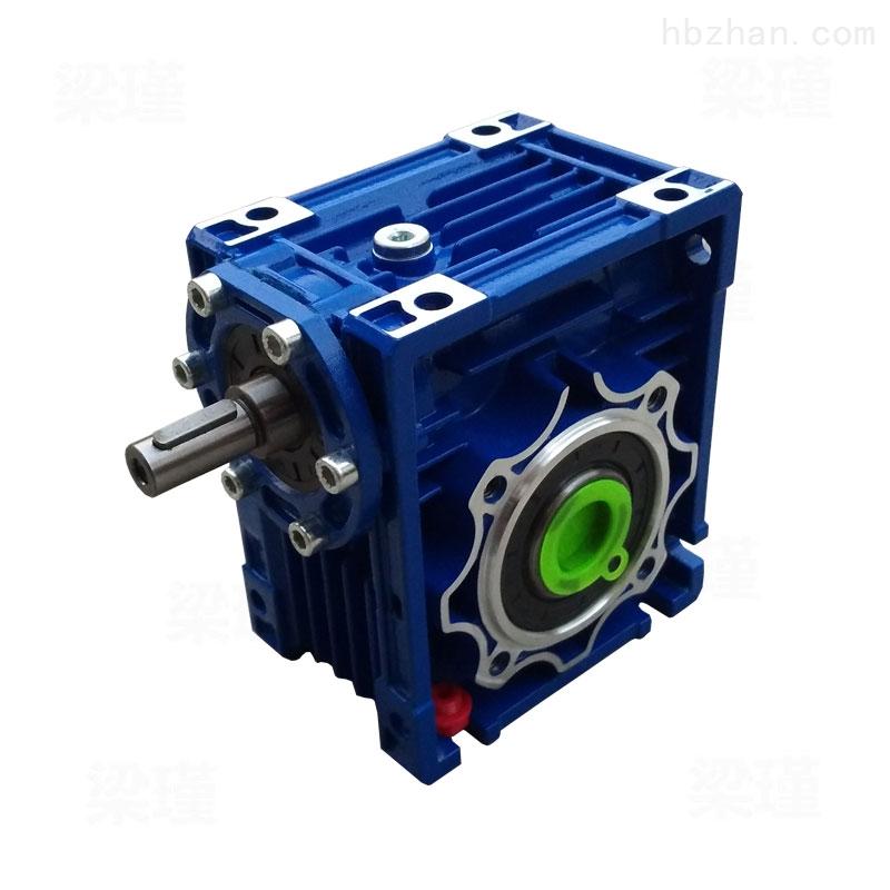 中研紫光减速机型号与选型