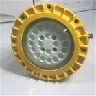 合成材料厂用防爆灯BFC8160加油站照明灯