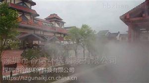 深圳欢乐谷喷雾降温实例图