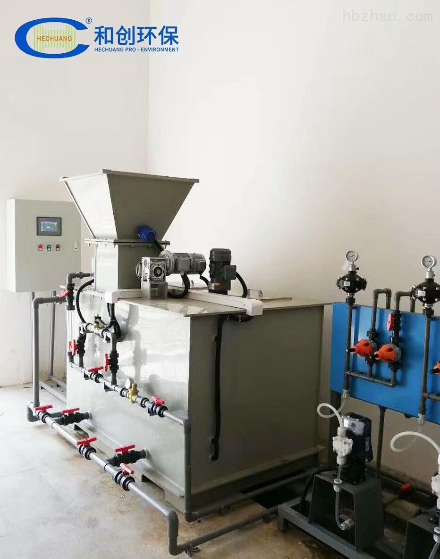 PP加药装置水厂配套/水处理加药设备厂家