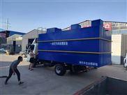 安康MBR膜地埋式污水處理設備產品特點