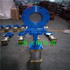 PZ673H-10C气动铸钢刀形闸阀