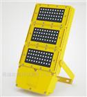 BFC8181DC24v节能防爆灯  36V防爆LED灯