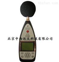 实时信号分析仪库号:M389860