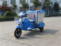 电动500升快速保洁车