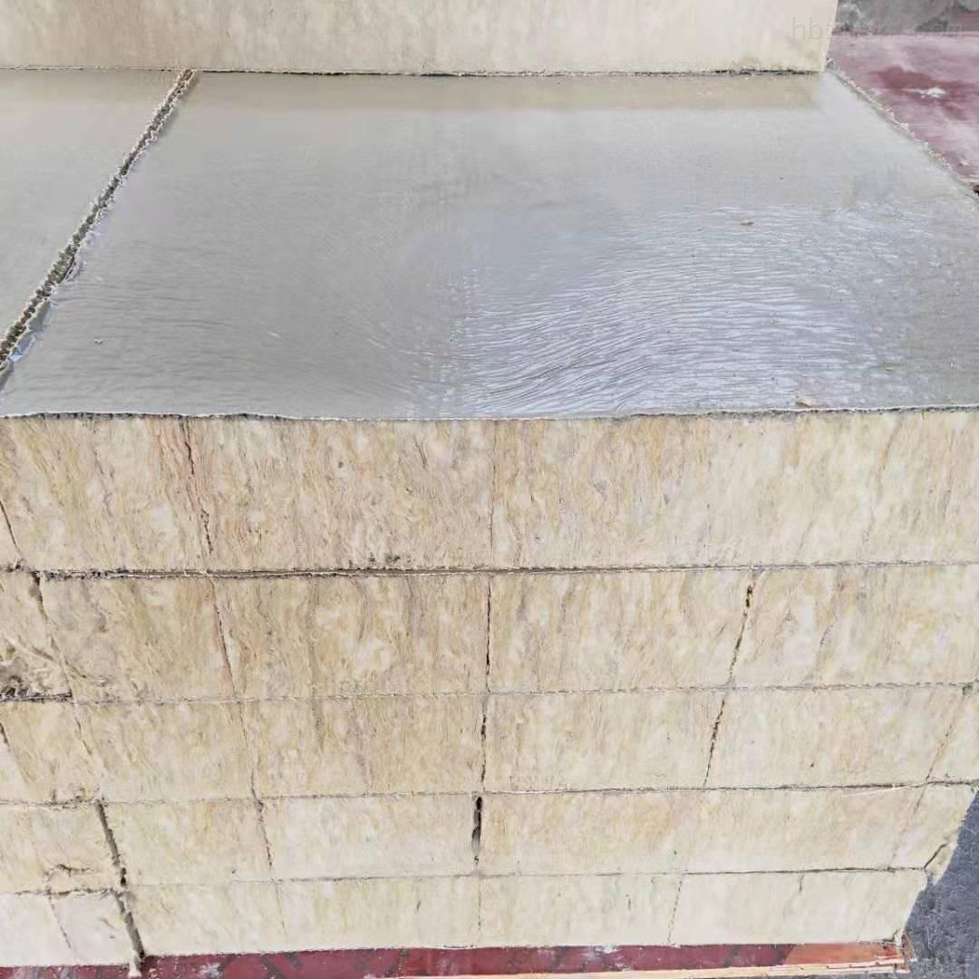 a级铭浩机制砂浆岩棉复合板